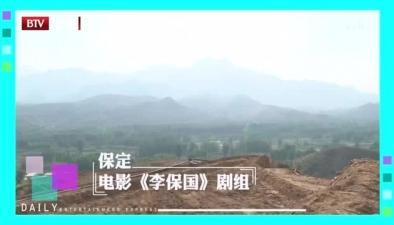 林永健鄉村交響曲