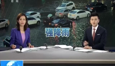 中央氣象臺:今晨繼續發布暴雨黃色預警