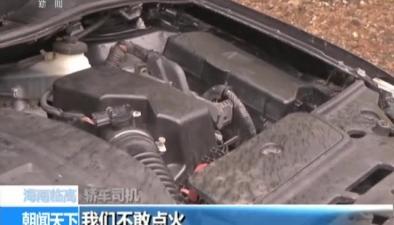 """海南臨高:臺風""""貝碧嘉""""來襲 暴雨致城區多地積水"""