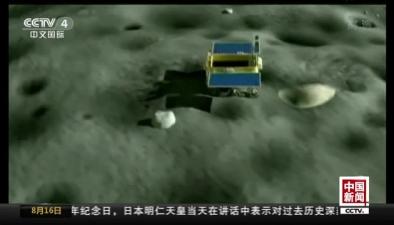"""""""嫦娥四號""""月球車外形首次公開 全球徵名"""