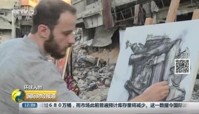 廢墟上的作畫人:敘利亞藝術生描繪戰爭與未來