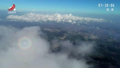 江西廬山:攝影愛好者無意間拍攝到的佛光影像
