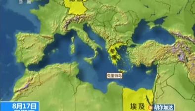 希臘:德國一航班因炸彈威脅迫降希臘
