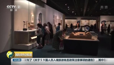 首博上演雙城記 展現18世紀北京和東京風貌