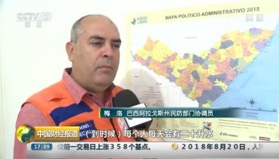 巴西東北部本周啟動抗旱行動