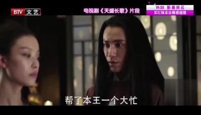 """陳坤""""黑長直"""" 展現""""盛世美顏"""""""