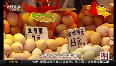 中國多地蔬菜價格上漲