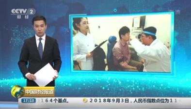 天津將再次提高參保人員住院報銷比例