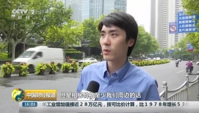 上海:客廳改臥室 房租漲千元