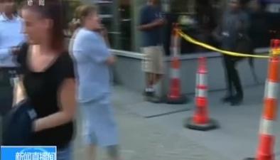 美國:辛辛那提一銀行發生槍擊事件