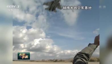 俄駐敘一軍機在地中海上空失聯
