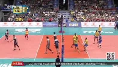 中國隊0比3不敵巴西無緣晉級