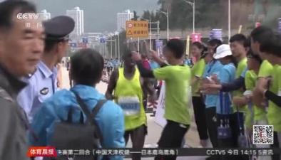 撫仙湖國際半程馬拉松賽在雲南落幕