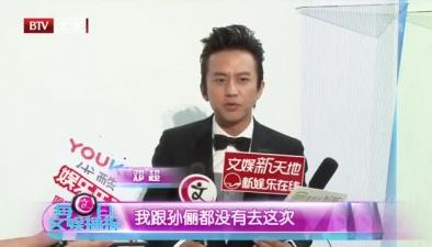 """鄧超""""暴瘦餐單""""出爐"""