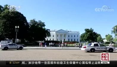 白宮説正就美朝領導人再次會晤進行協調
