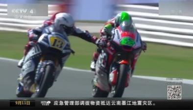 摩托車賽手比賽中拉對手手剎 險出車禍