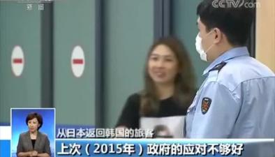 韓國發現一例中東呼吸綜合徵病例 提高預警級別 相關航班嚴格檢疫