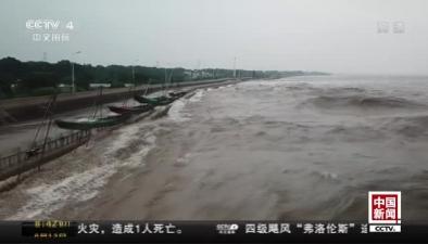 八月初三錢塘江大潮 壯觀超去年