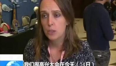 巴西:國際捕鯨委員會大會日本再提商業捕鯨 提案遭投票否決