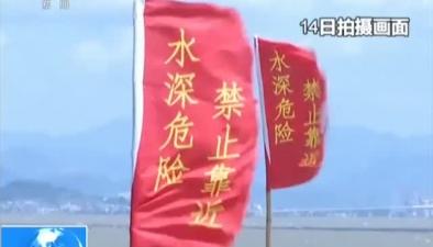 """福建:風王""""山竹""""來襲啟動防臺風Ⅲ級應急響應"""