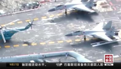 中國海軍2019年招飛工作啟動