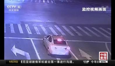 江蘇太倉:司機紅燈停車 昏睡五個綠燈時長