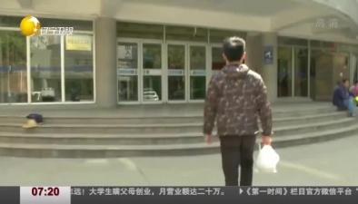 勵志人生:西安一大學生瞞父母創業 月營業額達二十萬