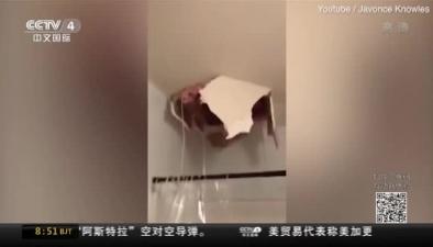 天花板裂洞 女子掉樓下浴缸