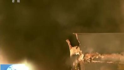 巴西:聖保羅一商業樓失火倒塌