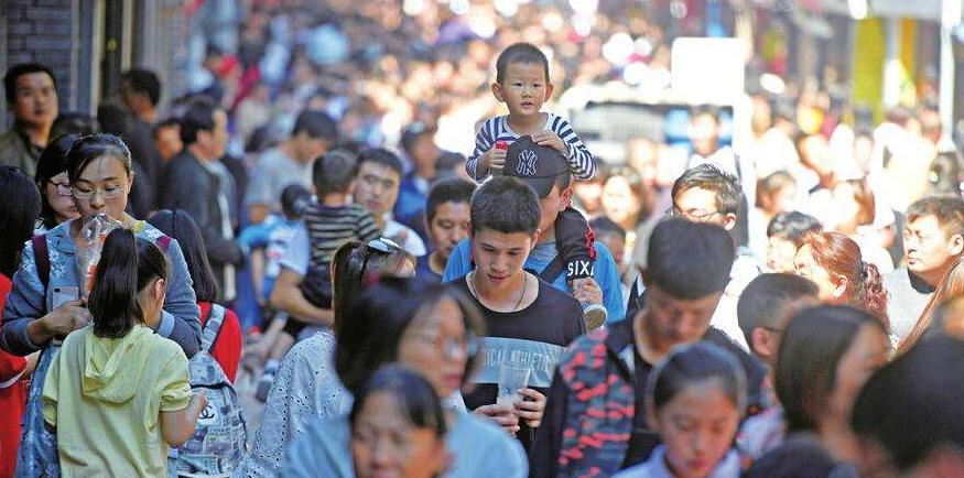 國慶假日第一天出遊:全國接待國內遊客1.22億人次
