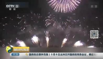 韓國首爾世界煙花節點亮漢江夜空