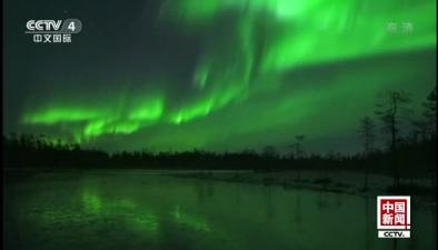 芬蘭:美麗極光現身天際