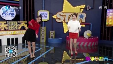 陳奕迅獲李娜贈球拍 曝張學友鄭嘉穎是網球高手
