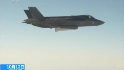 美國:國防部宣布所有F-35戰機暫停飛
