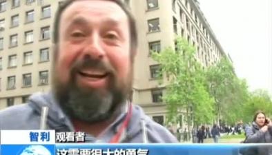 """75米高 男子""""行走""""高樓間"""