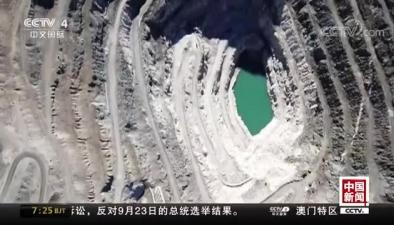 新疆:可可托海世界地質公園開園