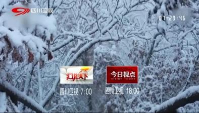 遼河以東:第一場降雪來臨