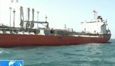 伊朗:美下月重啟對伊能源領域制裁 伊副總統伊朗石油份額無可替代