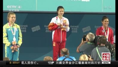 青奧會賽場 中國代表團多項目摘金