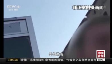 """山西平遙:""""高價醋現死蒼蠅""""記者現場調查古城假陳醋亂象"""
