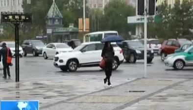黑龍江:黑河迎首場降雪 氣溫跌破0℃