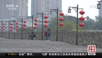 """南京城墻銘文磚將有""""電子身份證"""""""