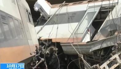 摩洛哥:摩洛哥火車脫軌致90多人死傷
