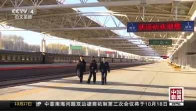 """黑龍江撫遠:火車站""""熊出沒"""" 出行要防范"""