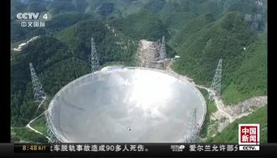 """中國發現的第79694號小行星正式命名""""南仁東星"""""""