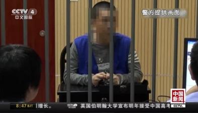 上海警方破獲170億元虛開增值稅專用發票案