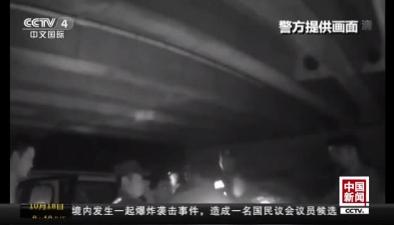 浙江:男童被綁架 8小時成功解救