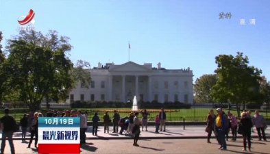美國宣布啟動退出萬國郵政聯盟程序