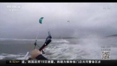 英男子乘風暴玩衝浪 飛至17米高空創紀錄