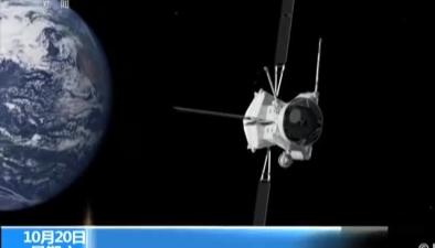 水星探測器20日發射 7年後抵達
